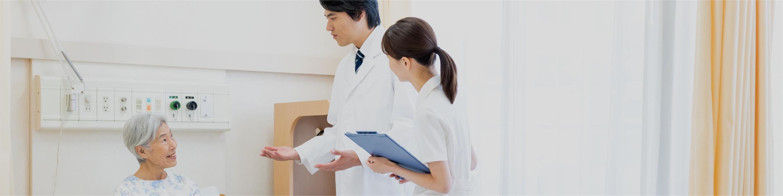 腹膜透析の基礎知識